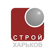 Строй-Харьков
